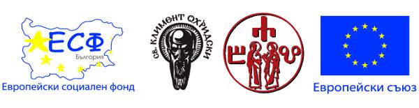 Лого ЕСФ, ЕС, СУ, e-Medievalia